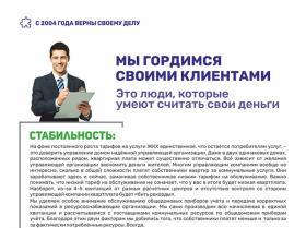 vizitnaya_card_2021_1