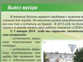 2014_list-11
