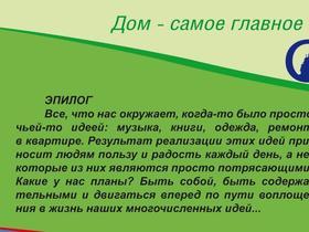2014_list-20