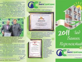 2010_broshura2010_1