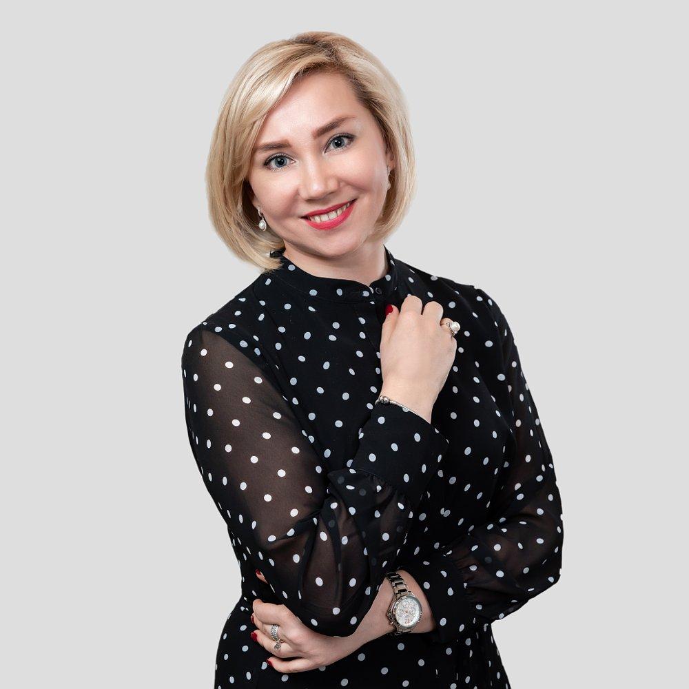 Трухавая Диана Валерьевна